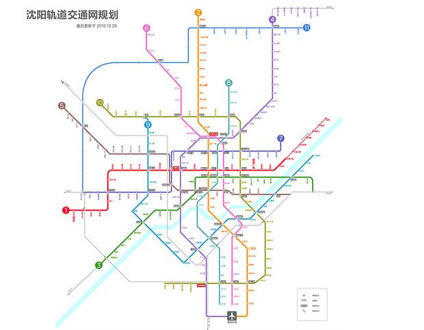 沈阳地铁一号线_沈阳地铁一号线站点及沈阳地铁一号线路线