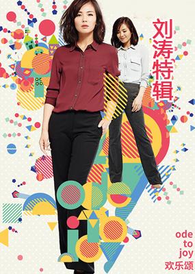 欢乐颂刘涛cut全集 第34集