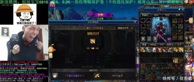 通博最新娱乐官网