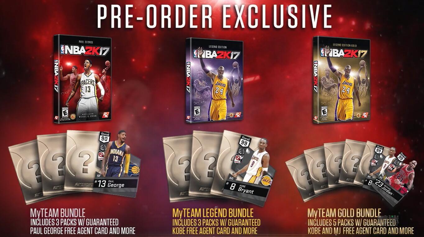 NBA2K17 MT模式氪金卡包宣传片