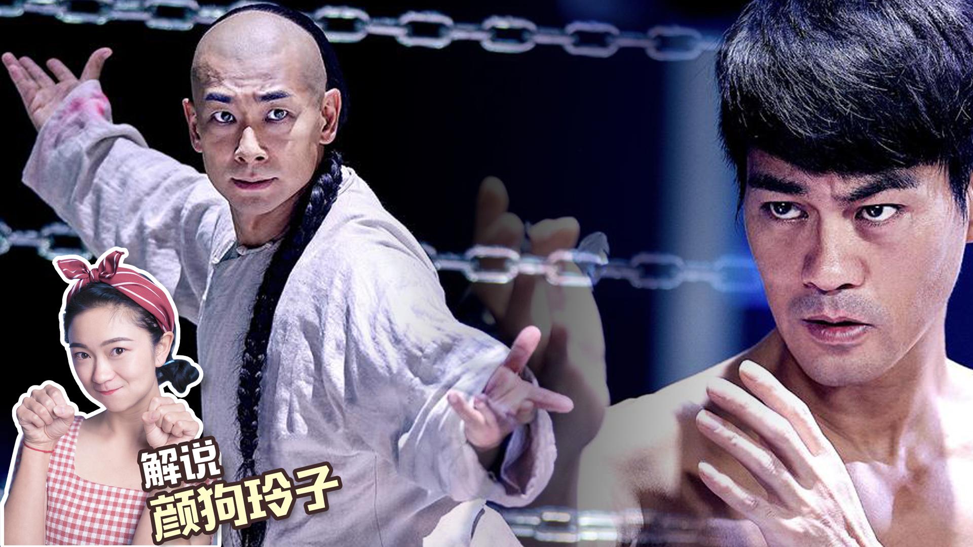 影讯:赵文卓版的黄飞鸿穿越现代还组团踢馆,肯定很搞笑