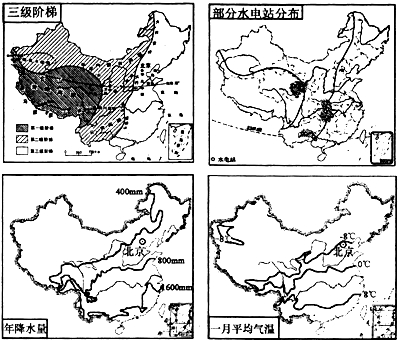 黑龙江地图基本要素