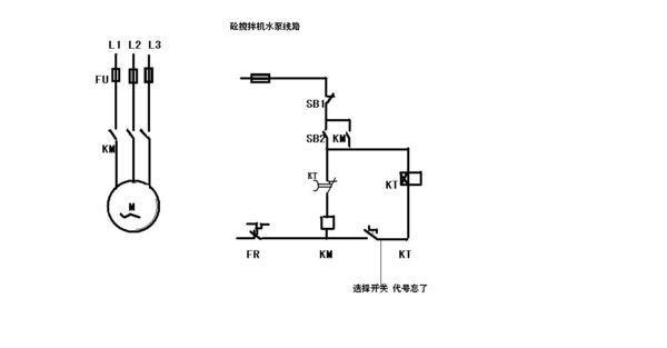 接线图能看懂,现求一搅拌机时间继电器控制抽水的具体接法,最好附开关