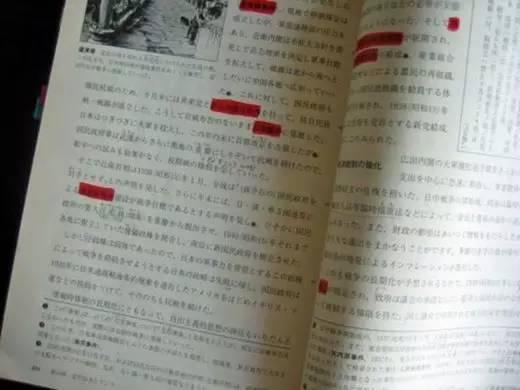 中国在各国教材里长啥样? 美德俄日教材差别大 - 晓朝 - 晓朝的博客