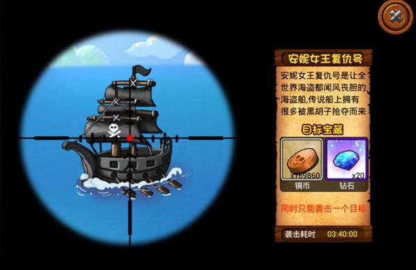 《加勒比海盗OL:传奇》高手进阶-资源v海盗利用春节云南去重庆3天自驾游攻略图片