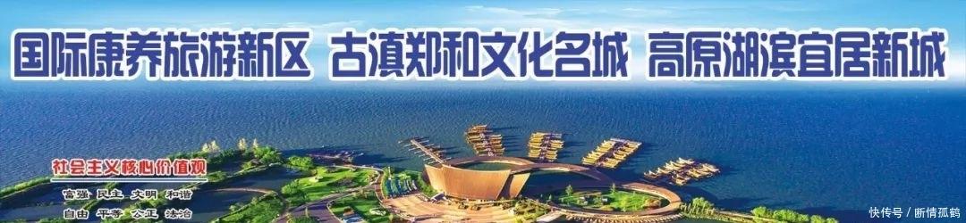 「郑和文化节」文化产业发展研究论坛今天举办