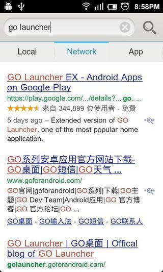 GO 搜索小部件截图4