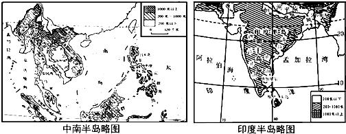 (2)中南半岛地形具有_