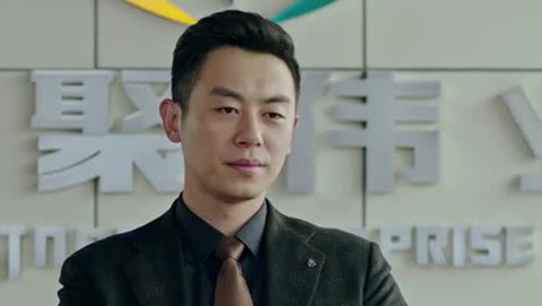 《合伙人》古冬青开始驱逐白实资产,霍志远要收购王子的股份!