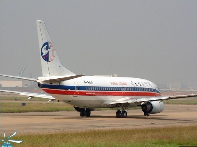 武汉到济南飞机