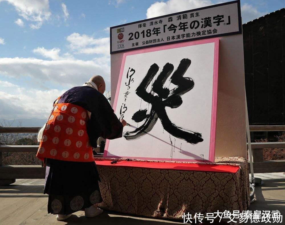 中国视频为何中国人对日本网民不感性感日本的马苏兴趣历史图片