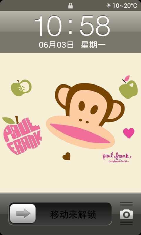 大嘴猴的表情又萌又可爱,进来看看就知道了,你绝对不后悔哦!