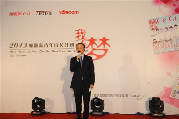 青年人的中国梦