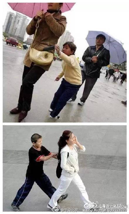 春节安全~出行游玩防扒窃 - shengge - 我的博客