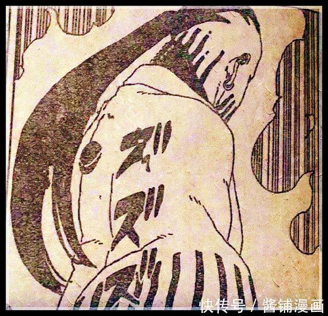 博人传椅子35话:佐助发现新漫画,大筒木辉夜曾上秘密的漫画图片坐图片