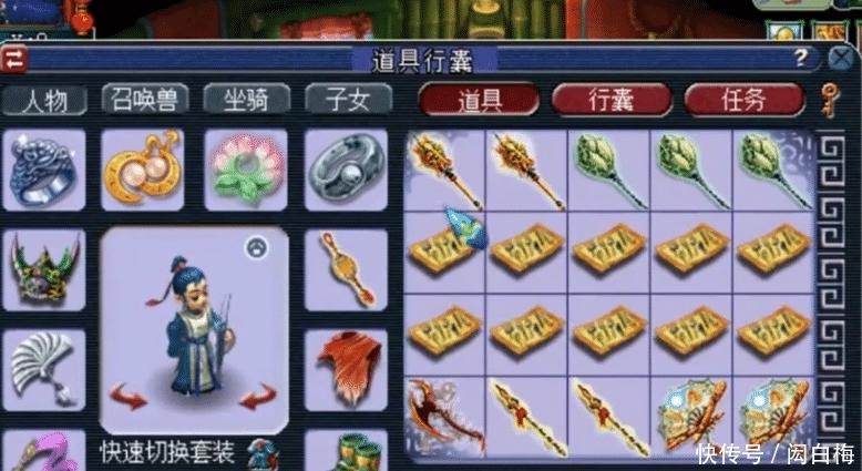 <b>梦幻西游:老王强开2件专用,连炸6点成就真暴力,神器属性超一线</b>