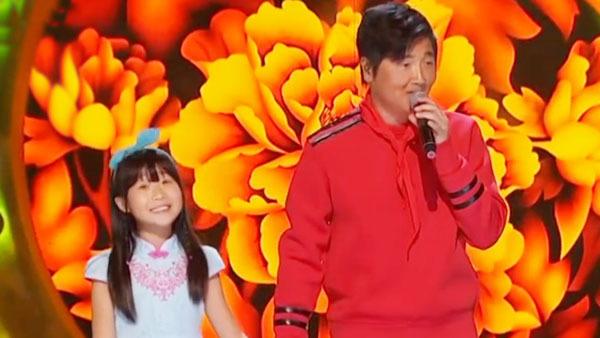 孙楠 徐贝涵《我爱你中国》《红旗飘飘》