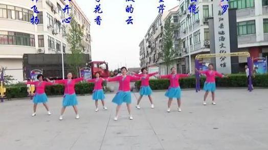 雨做的云广场舞《火辣辣》编舞:茉莉