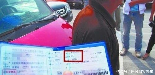 看看你的行驶证上有没有这个数字,有的话不能免检,还扣分罚款!
