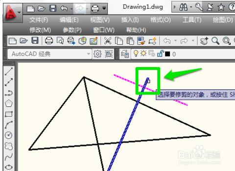 快速剪切CAD中零散多余的线条?_360问答win7字体cad图片