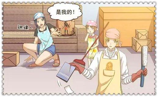 搞笑漫画阿穆的漫画裙裙子,无间穿公主的是木适合照片双龙图片