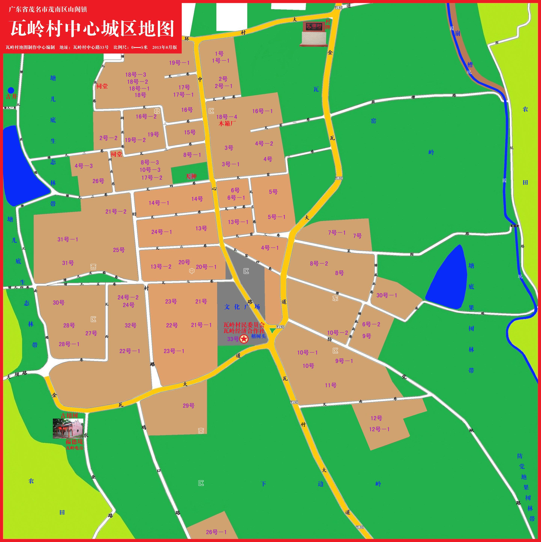 瓦岭村中心城区地图