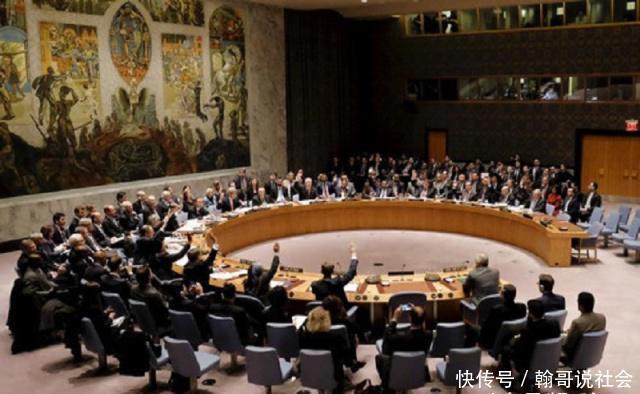 """我国在联合国上6次使用""""一票否决权"""",而次次都因为它"""
