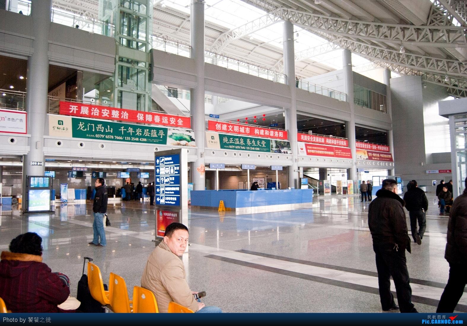 青岛新机场塔台