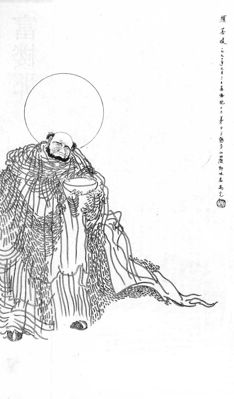 关于菩提的诗句