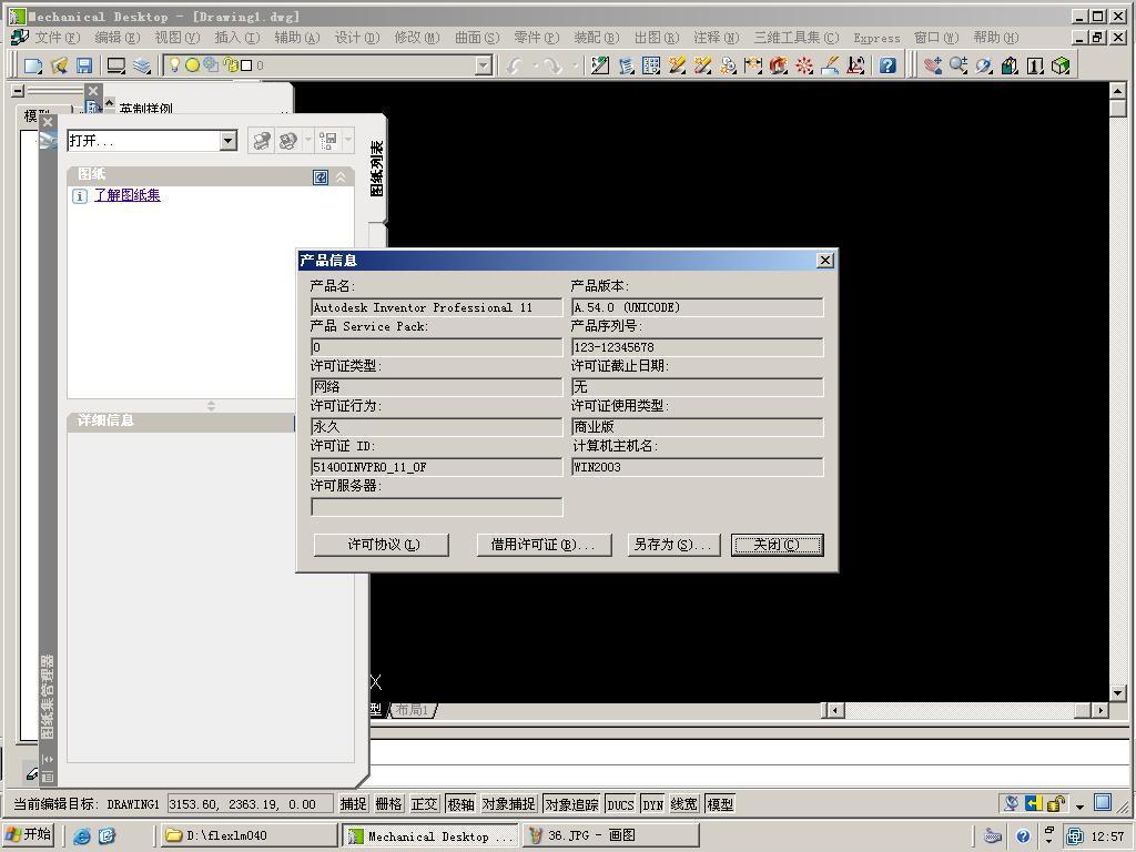 xmdt数显调节仪接线图
