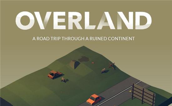 《OverLand》明年上架 上演公路生存逃亡