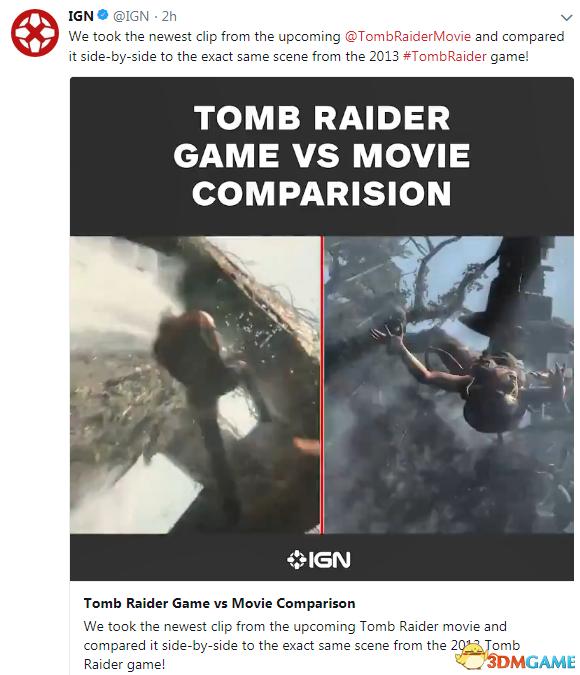 《古墓丽影》电影和游戏画面对比 还原度堪称完美