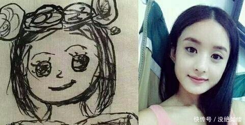 赵丽颖画出了自己,杨颖少女心,王俊凯是来搞笑的