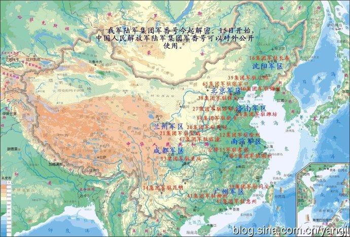 中国人民解放军第24集团军