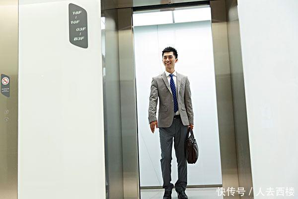 开心一笑男人整理着衣服从电梯出来,进去女神