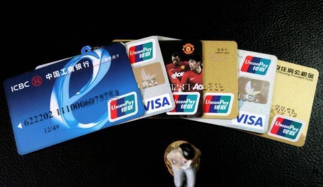 微信绑定了银行卡,请检查这里信息,该删一定要删掉,安全第一!