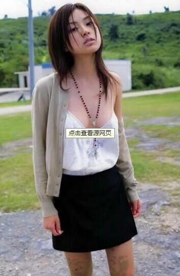 请问这个日本女星叫什么名字