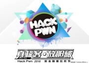 【ISC 2016视频集锦】HackPwn手机和PC交叉攻击