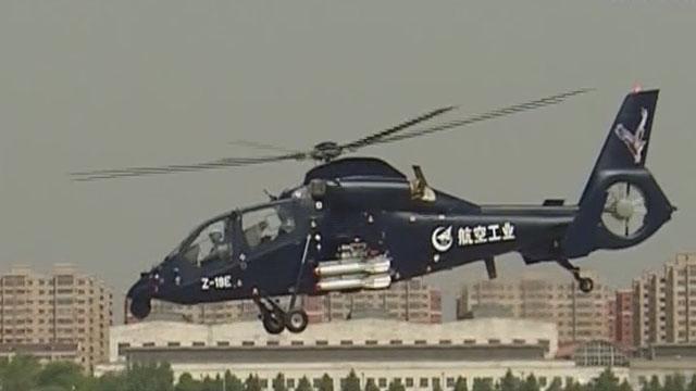 《军情解码》20170522中国武装直升机再添悍将
