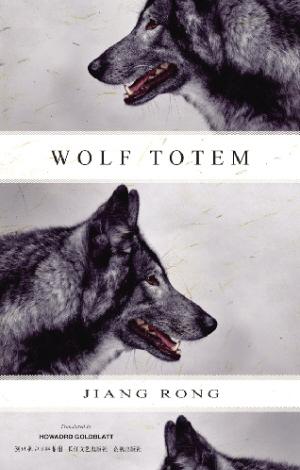 """也是迄今为止世界上唯一一部描绘,研究蒙古草原狼的""""旷世奇书"""",因狼"""