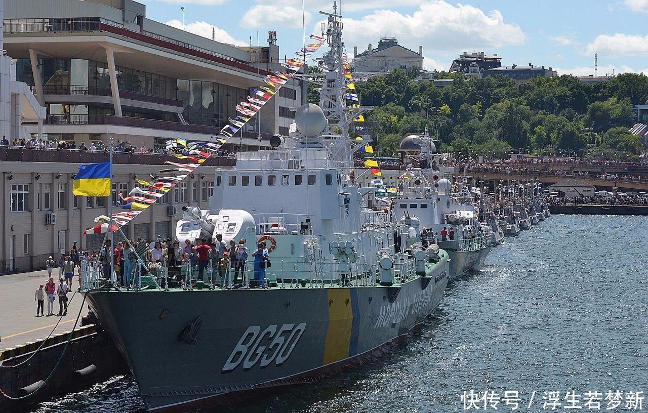 没钱发军饷海军副司令二话不说开军舰跑了先填饱肚子再说