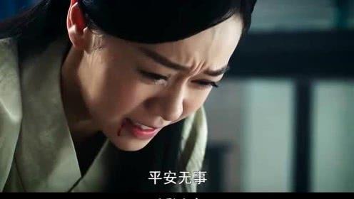《宫心计2》甘若芊、任三恕CP开虐,甘若芊为爱将领盒饭?