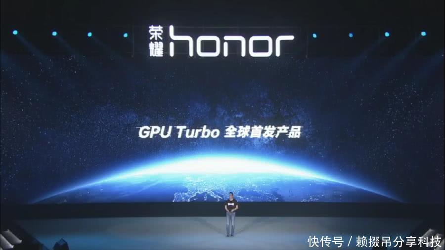 荣耀全的线升级华为吓人技术--GPU Turbo!