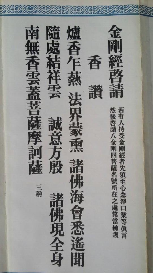 小说字体装饰透明素材
