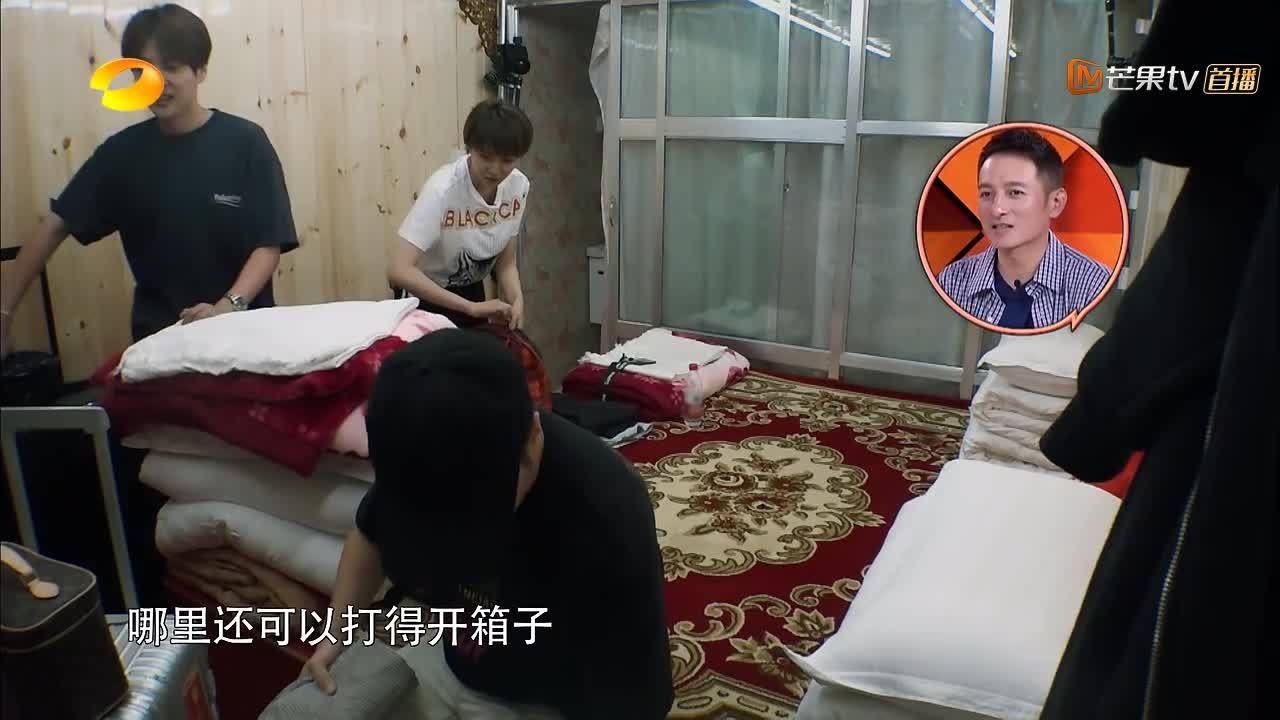 """徐海乔被朋友""""怼""""到肚子疼"""