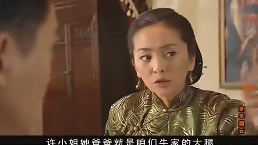 京华烟云:经典名场面,李勤勤把专横跋扈的牛夫人演活了,厉害!