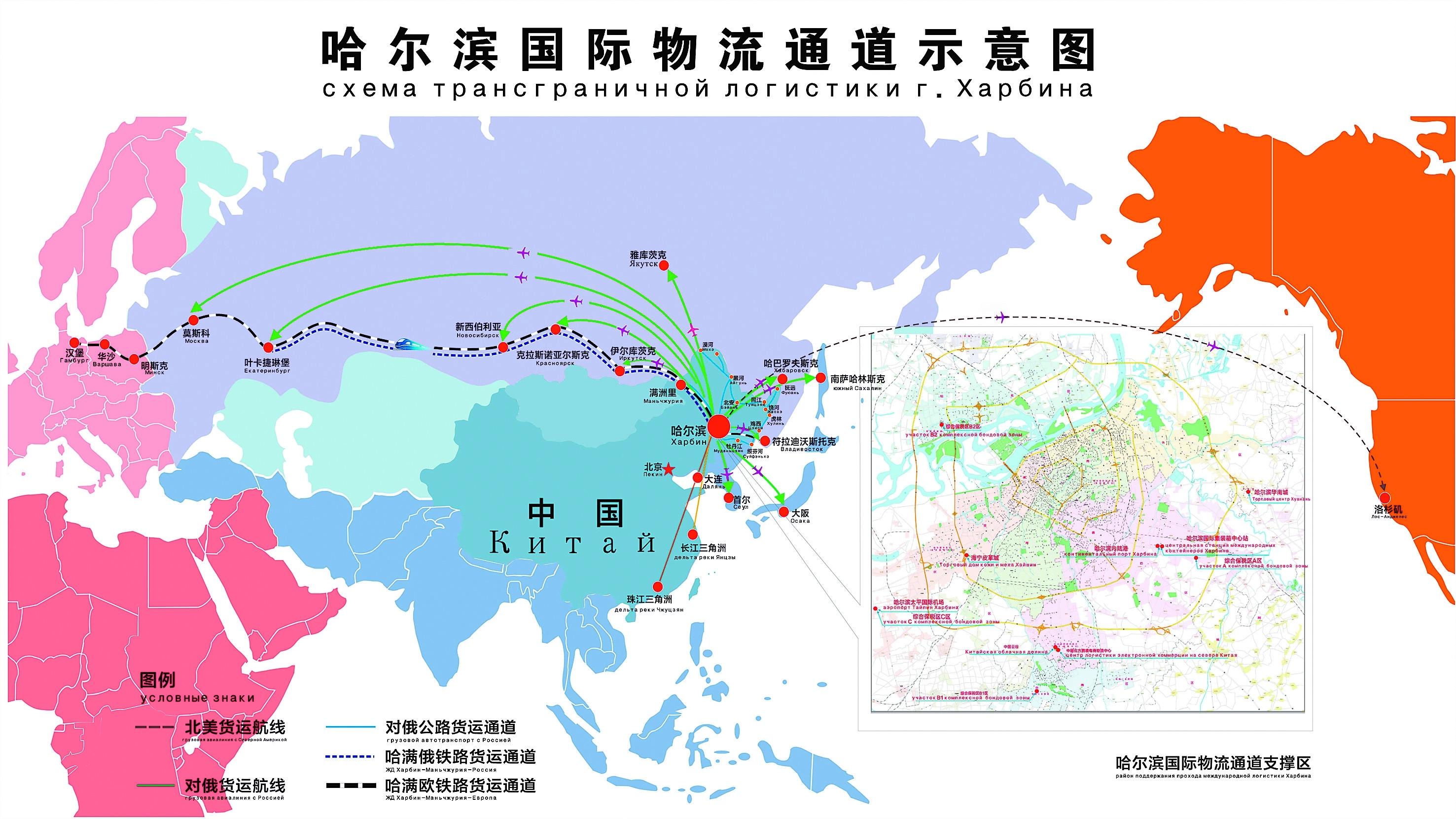 """"""" 跨境铁路货运常态化 2015年6月,哈尔滨至德国汉堡的哈欧国际货运班"""