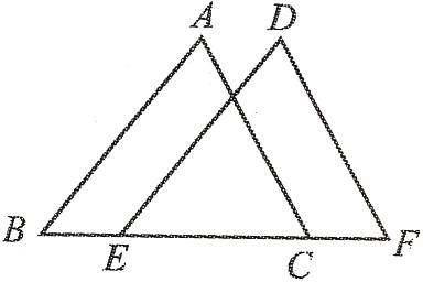 直角三角形全等条件有:斜边及一直角边对应相等的两个直角三角形全等