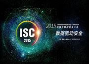 ISC2015安全大会公开版PPT#持续更新