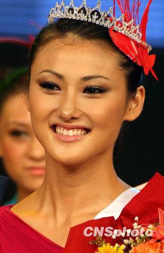 新丝路中国模特大赛
